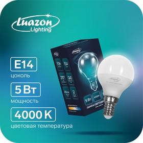 Лампа cветодиодная Luazon Lighting, G45, 5 Вт, E14, 450 Лм, 4000 К, дневной свет