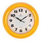 """Часы настенные круглые """"Настроение"""", d=22,5 см, оранжевые, микс"""
