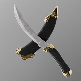 Сувенирное изделие нож турецкий вогнутый, золотая отделка Ош