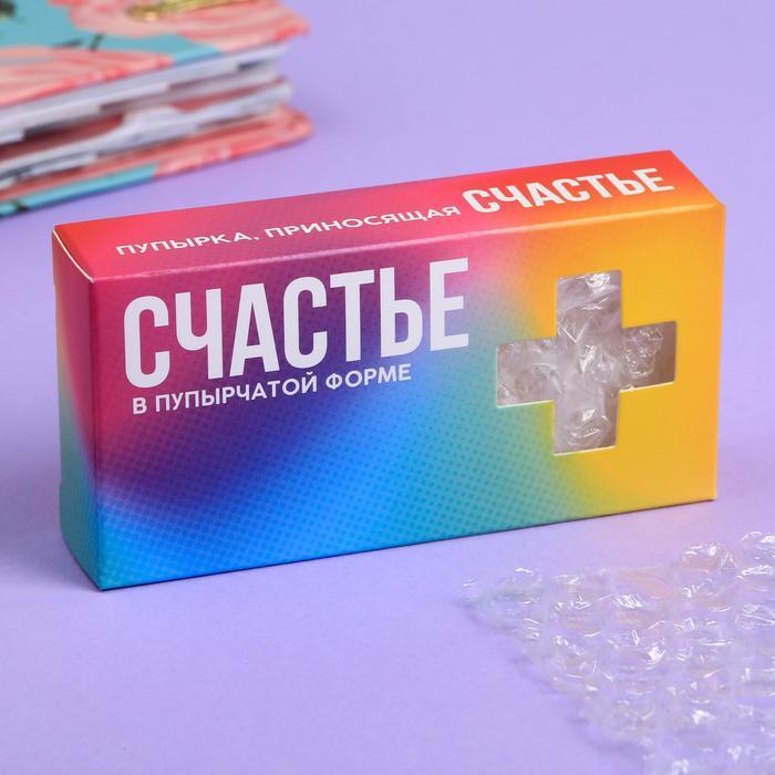 Пупырка-антистресс Счастье, 12х5 см