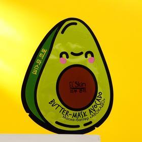 Маска-баттер El'Skin «Авокадо», 10 г