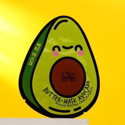 Маска-баттер El'Skin «Авокадо», 10 г - Фото 1