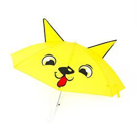 Зонт детский «Кошечка» с ушками, d=72 см Ош