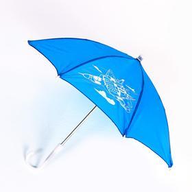 Зонт детский «Истребитель» d=52 см Ош