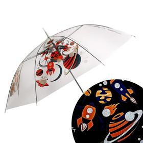 Зонт детский «Космос» п/а прозрачный светоотражающий d=90 см Ош