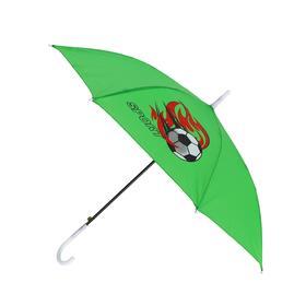 Зонт детский полуавтоматический Sport d=70 см Ош