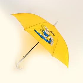 Зонт детский полуавтоматический «Лови волну» d=70 см Ош