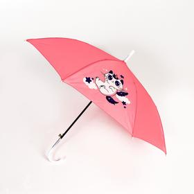 Зонт детский полуавтоматический «Котик-единорожка» d=70 см Ош