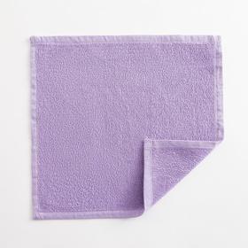 Полотенце махровое Экономь и Я 30х30 см, цв. лиловый, 100% хл, 260 гр/м2 Ош