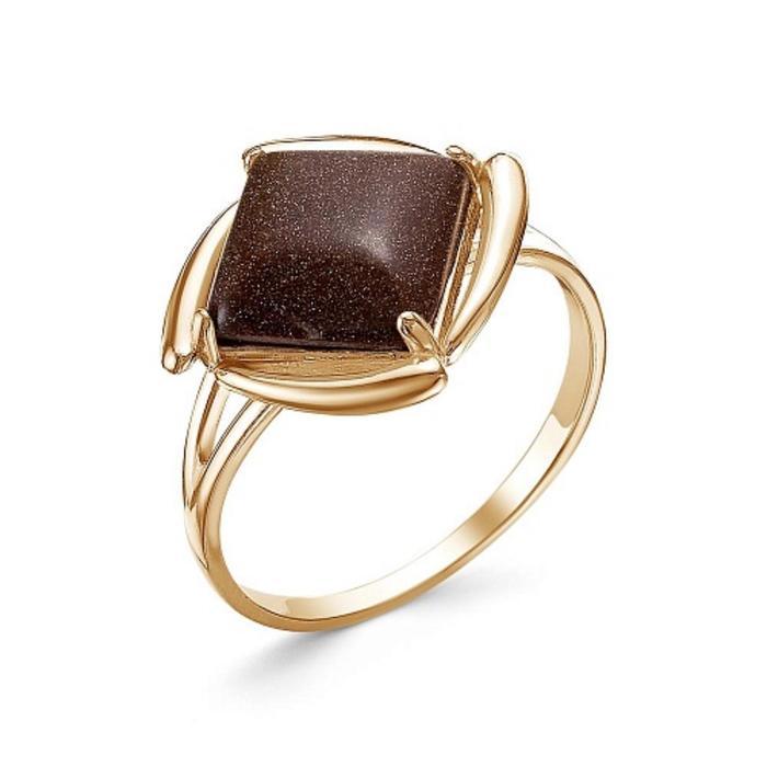 """Кольцо """"Авантюрин коричневый"""" бумеранг, позолота, 19,5 размер"""
