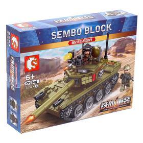 Конструктор блочный «Танк Т-85», 324 детали