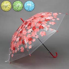 Зонт - трость полуавтоматический «Листопад», 8 спиц, R = 48 см, цвет МИКС Ош