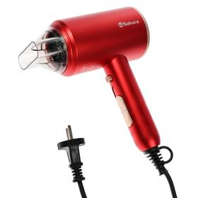 Фен Sakura SA-4045R, 1400 Вт, 2 скорости, 2 температурных режима, красный
