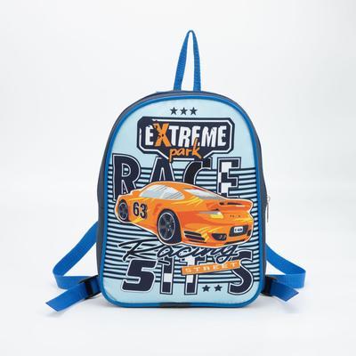 Рюкзак, отдел на молнии, цвет голубой - Фото 1