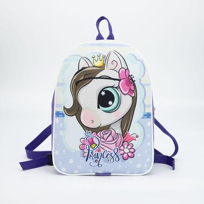 Рюкзак, отдел на молнии, цвет фиолетовый - Фото 1