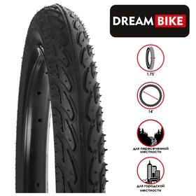"Покрышка 14""x1,75"" Dream Bike"