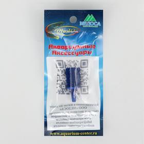 Минеральный распылитель VladOx голубой цилиндр 14*25*4 мм Ош