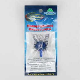 Минеральный распылитель VladOx голубой шарик 22*20*4 мм Ош