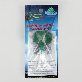 Минеральный распылитель VladOx зеленый шарик 30*28*4 мм Ош