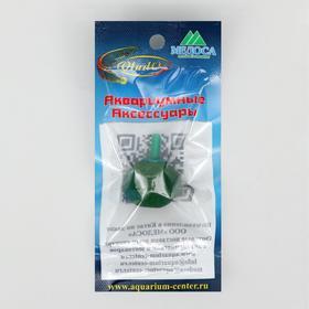 Минеральный распылитель VladOx зеленый  шарик 26*23*4 мм Ош