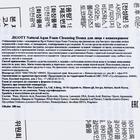 Пенка для лица Jigott очищающая, с аквамарином, 180 мл - Фото 3