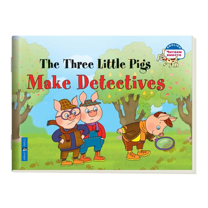 Foreign Language Book. Три поросенка становятся детективами. The Three Little Pigs Make