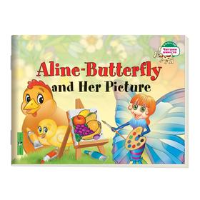 Foreign Language Book. Бабочка Алина и ее картина. Aline-Butterfly and Her Picture. (на английском языке) 1 уровень Ош