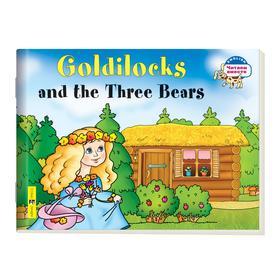 Foreign Language Book. Златовласка и три медведя. Goldilocks and the Three Bears. (на английском языке) 2 уровень Ош
