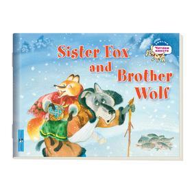 Foreign Language Book. Лисичка-сестричка и братец волк. Sister Fox and Brother Wolf. (на английском языке) Ош