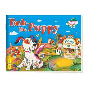 Foreign Language Book. Щенок Боб. Bob the Puppy. (на английском языке). Владимирова А. А. Ош