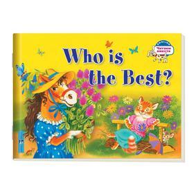 Foreign Language Book. Кто самый лучший? Who is the Best? (на английском языке). Владимирова А. А. Ош