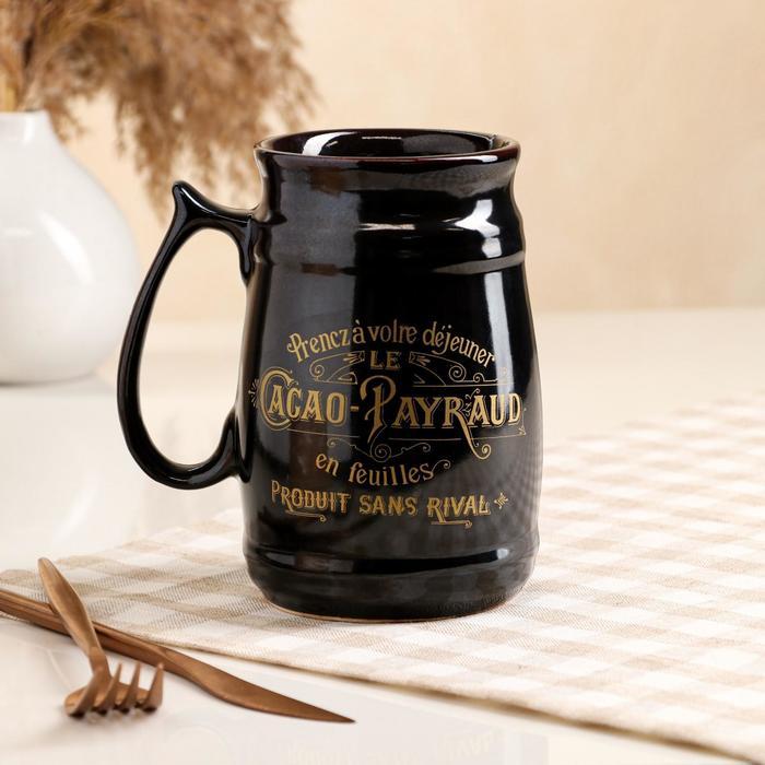"""Бокал """"Le Cacao Payraud"""", пузатый, чёрный, 0.6 л"""