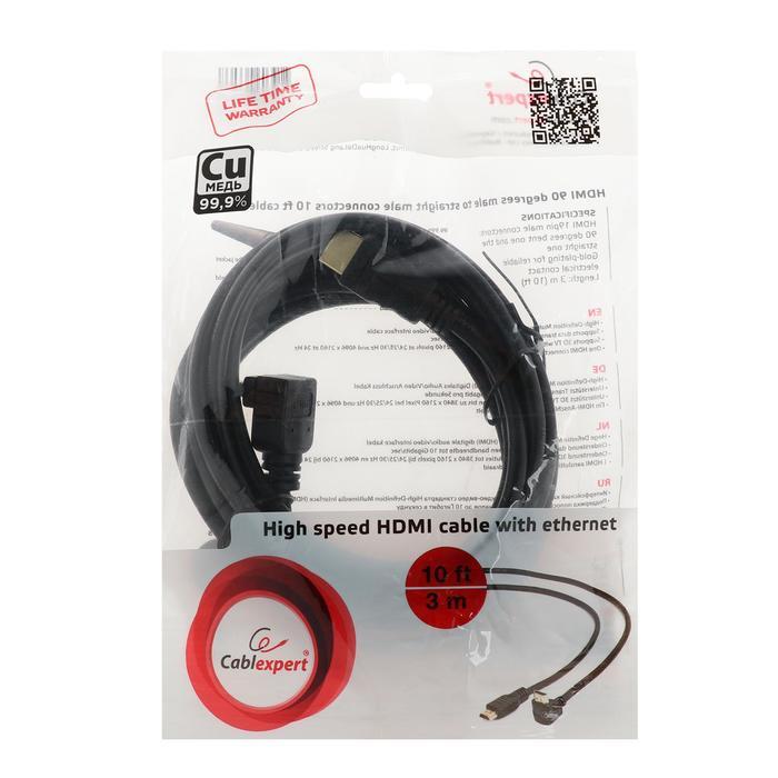 Кабель HDMI Cablexpert, HDMI(m)-HDMI(m), вер.1.4, 3 м, 19M/19M, угловой, черный