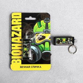 Вечная спичка 'Biohazard', 6 х 2,3 х 1,2 см Ош