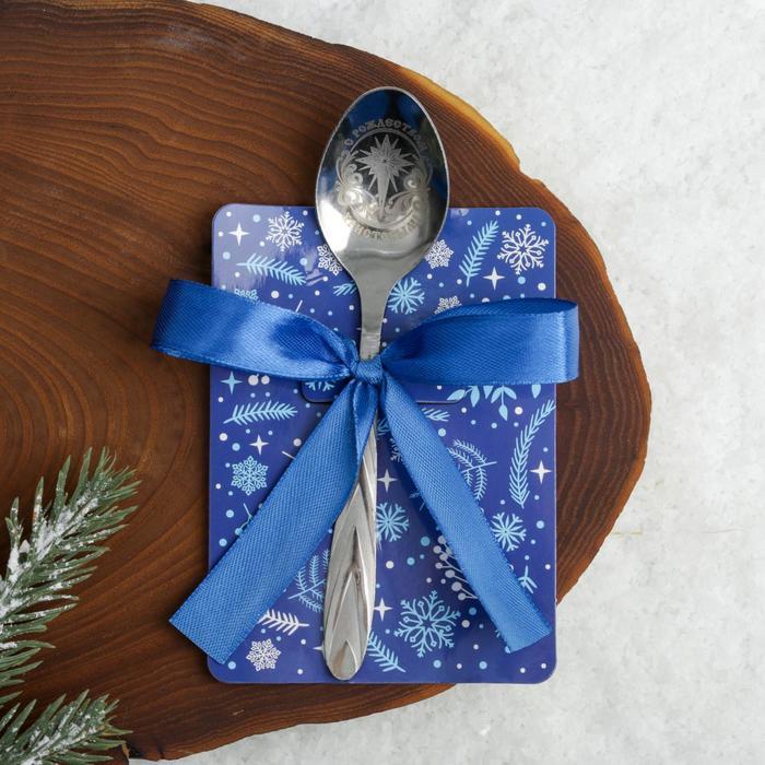 Ложка с гравировкой «С Рождеством!», 3 х 13,7 см