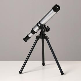 Телескоп настольный 30 кратного увеличения, серый Ош