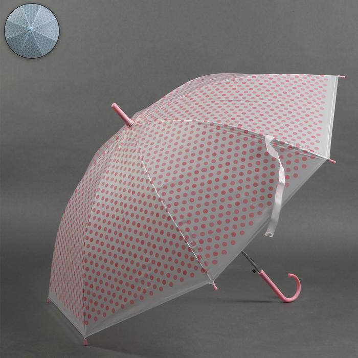 Зонт - трость полуавтоматический «Люсинда», 8 спиц, R = 46 см, цвет МИКС
