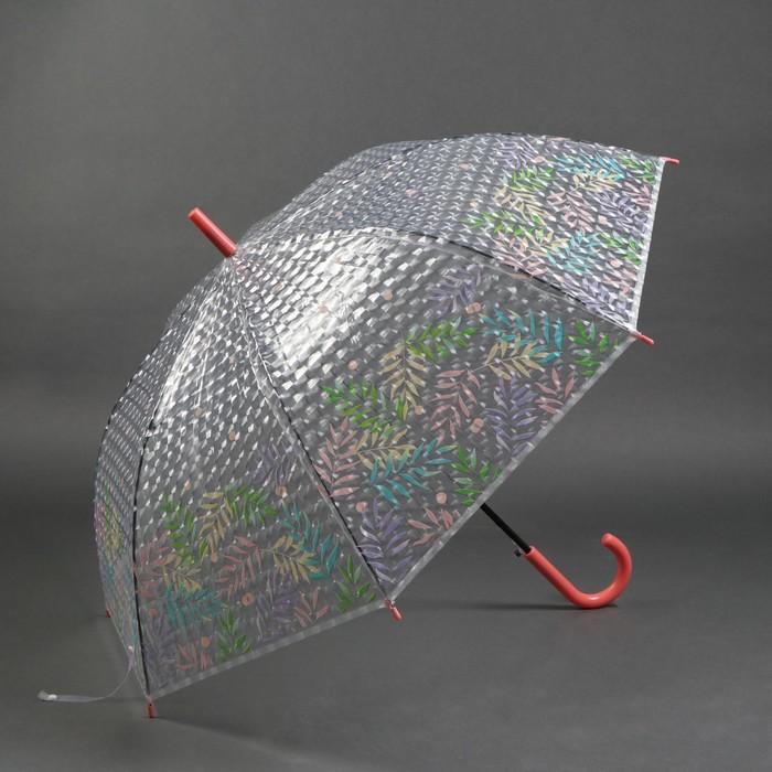 Зонт - трость полуавтоматический «Листья», 8 спиц, R = 50 см, цвет МИКС