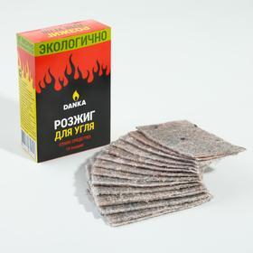 Сухое средство для розжига угля, 15 пластинок Ош