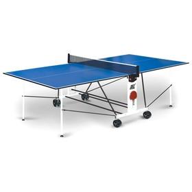 Стол теннисный Start Line Compact LX