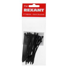 Хомут-стяжкa нeйлонoвая REXANT 80x2,5 мм, черная, упаковка 25 шт.