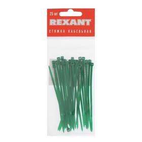 Хомут-стяжкa нeйлонoвая REXANT 100x2,5 мм, зеленая, упаковка 25 шт.