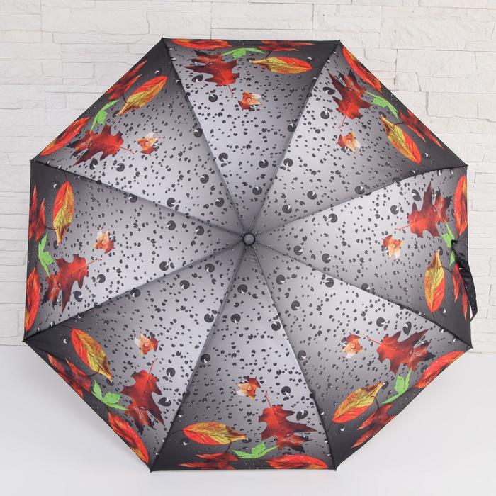Зонт полуавтоматический «Роса», ветроустойчивый, 3 сложения, 8 спиц, R = 49 см, цвет МИКС