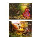 Альбом для рисования А4, 24 листа на скрепке «Сказки», обложка картон 190-215 г/м2, блок офсет 100 г/м2, МИКС