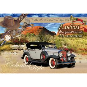 Альбом для рисования А4, 40 листов на скрепке Fantasy Сars, обложка мелованный картон, блок офсет 100 г/м2, МИКС