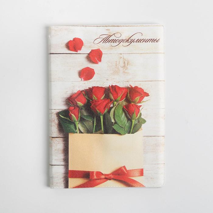 Автодокументы полноцвет «Розы»