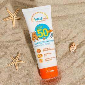Крем солнцезащитный Weis детский SPF50+, 75 мл