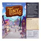 Настольная игра «Крошечные города» - Фото 5