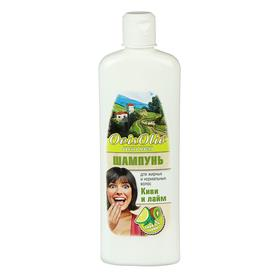 Шампунь OvisOlio для жирных и нормальных волос, киви и лайм, 400 мл