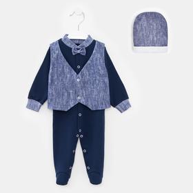 Костюм с жилетом, шапочка, цвет синий, интерлок, рост 68 см